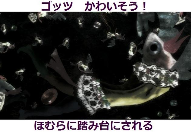 まどか☆マギカ 魔女 - コピー (276).jpg