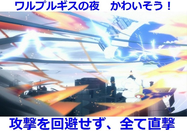まどか☆マギカ 魔女 - コピー (297).jpg
