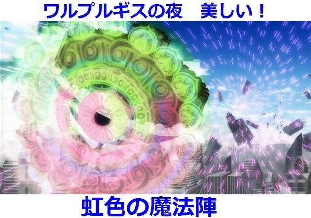 まどか☆マギカ 魔女 - コピー (302).jpg
