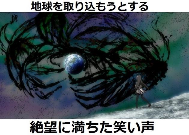 まどか☆マギカ 魔女 - コピー (312).jpg