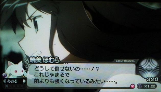 まどか☆マギカ 魔女 - コピー (354).jpg