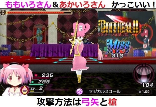 まどか☆マギカ 魔女 - コピー (368).jpg