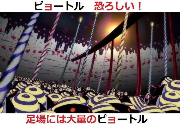まどか☆マギカ 魔女 - コピー (37).jpg
