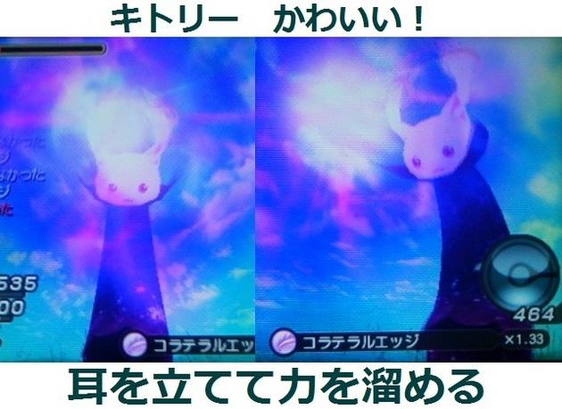 まどか☆マギカ 魔女 - コピー (429).jpg