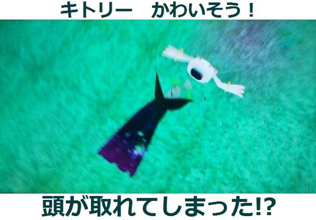 まどか☆マギカ 魔女 - コピー (435).jpg