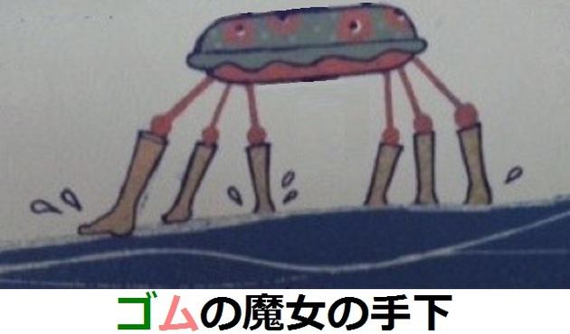まどか☆マギカ 魔女 - コピー (473).jpg