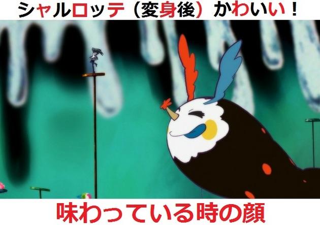 まどか☆マギカ 魔女 - コピー (51).jpg