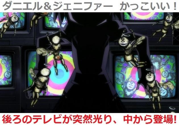 まどか☆マギカ 魔女 - コピー (54).jpg