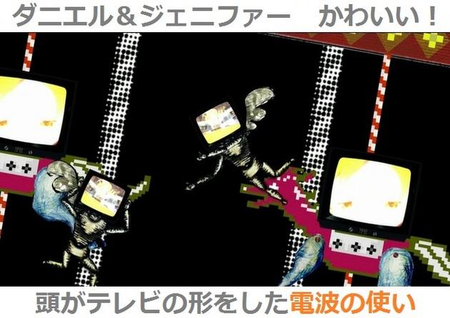 まどか☆マギカ 魔女 - コピー (57).jpg