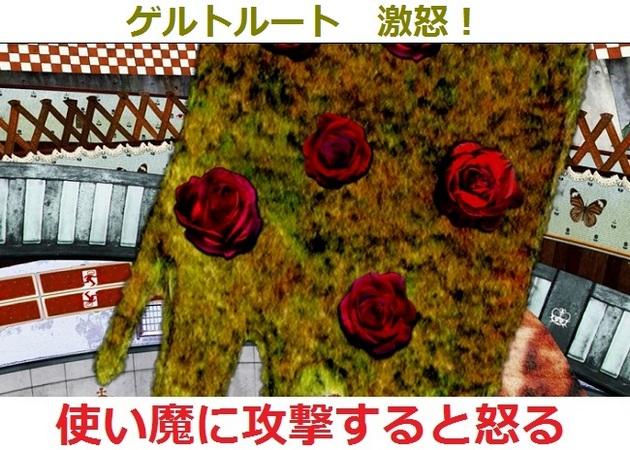 まどか☆マギカ 魔女 - コピー (6).jpg