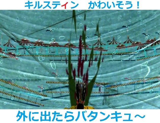 まどか☆マギカ 魔女 - コピー (66).jpg