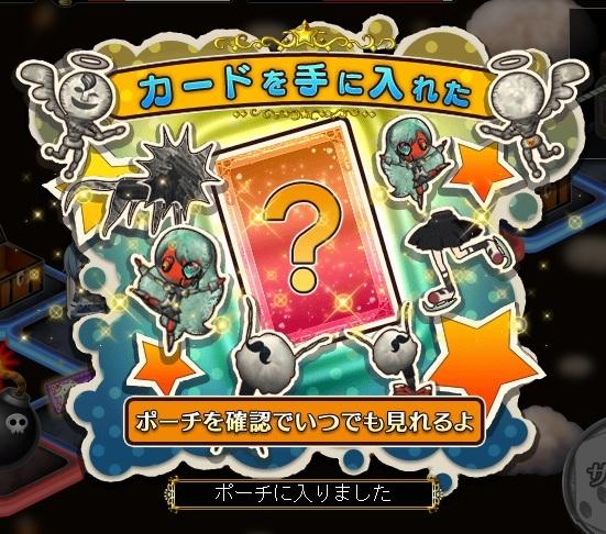 まどか☆マギカオンライン - コピー (179).jpg