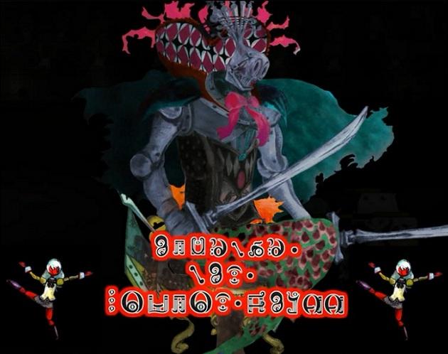 まどか☆マギカオンライン - コピー (765).jpg