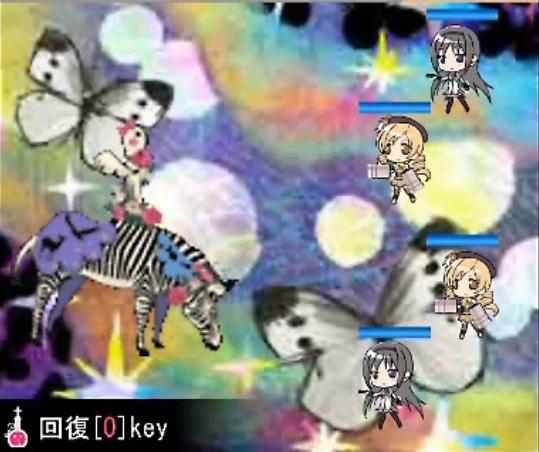 まどか☆マギカオンライン - コピー (829).jpg