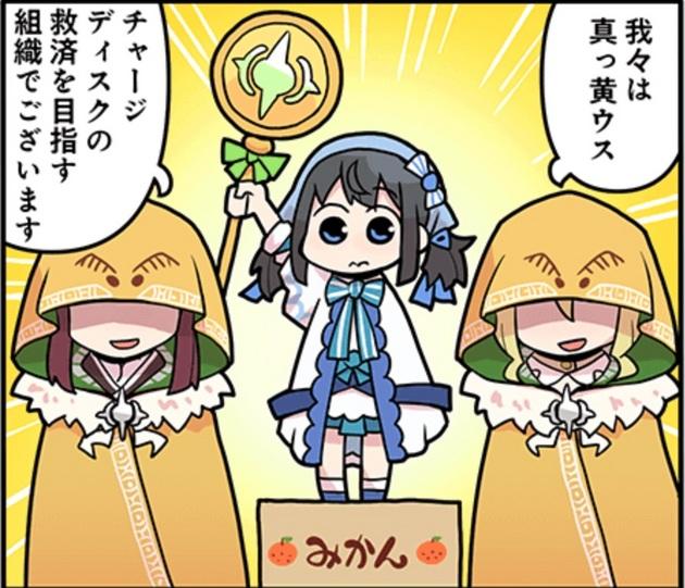 アーニマのフィギュア撮影 - コピー (64).jpg