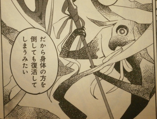 アーニマのブログ - コピー (159).JPG