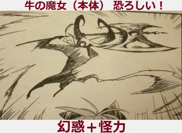 アーニマのブログ - コピー (169)恐ろしい.JPG