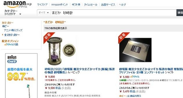 アーニマのブログ - コピー (220).JPG