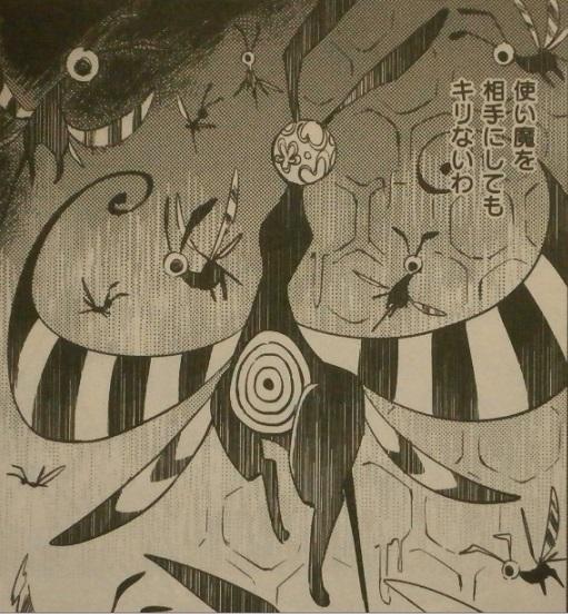 アーニマのブログ - コピー (228).JPG