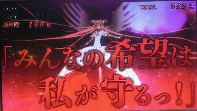 アーニマのブログ - コピー (352).JPG