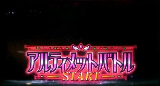 アーニマのブログ - コピー (353).JPG