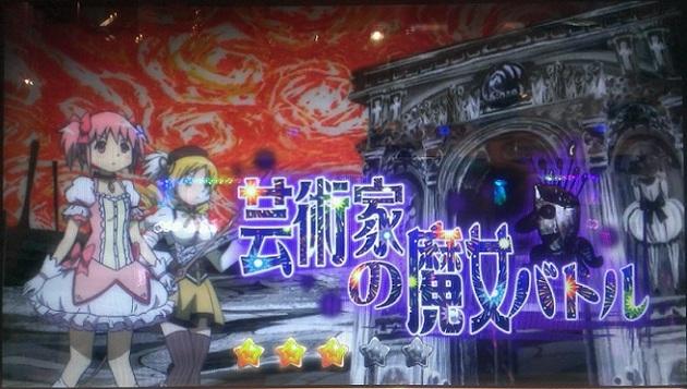 アーニマのブログ - コピー (361).JPG