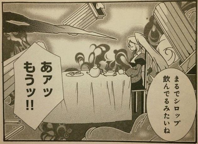 アーニマのブログ - コピー (433).JPG