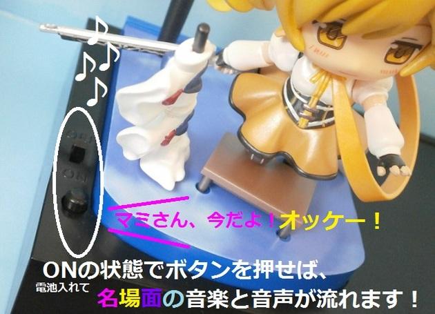 アーニマのブログ - コピー (450).JPG