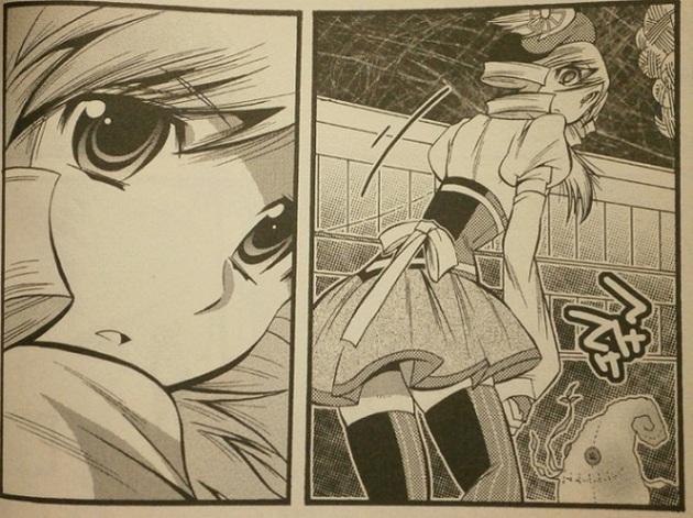 アーニマのブログ - コピー (458).JPG