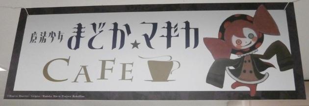アーニマのブログ - コピー (588).JPG
