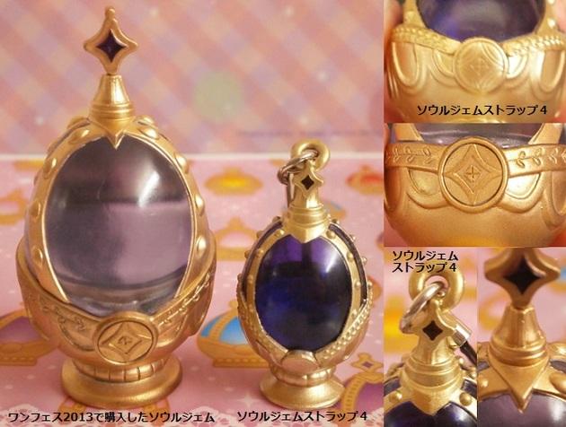 アーニマのブログ - コピー (86).JPG