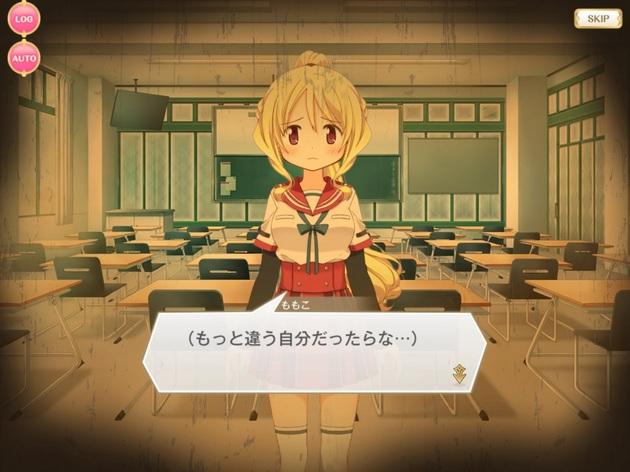 アーニマのマギレコプレイ日記 - コピー (13).jpg
