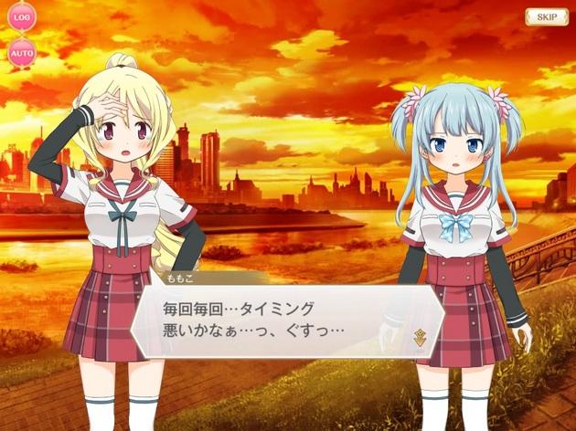 アーニマのマギレコプレイ日記 - コピー (16).jpg