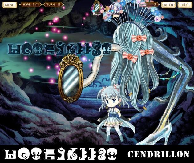 アーニマのマギレコプレイ日記 - コピー (18).jpg