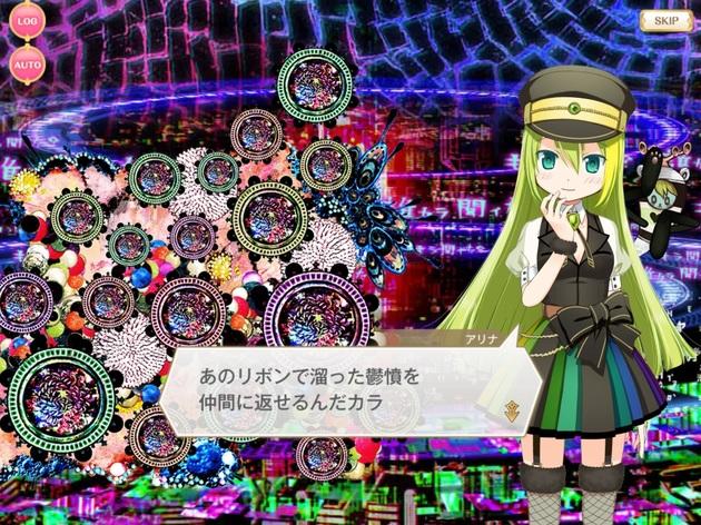 アーニマのマギレコプレイ日記 - コピー (187).jpg