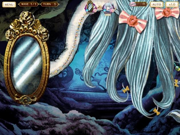 アーニマのマギレコプレイ日記 - コピー (25).jpg