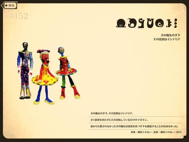 アーニマのマギレコプレイ日記 - コピー (307).jpg