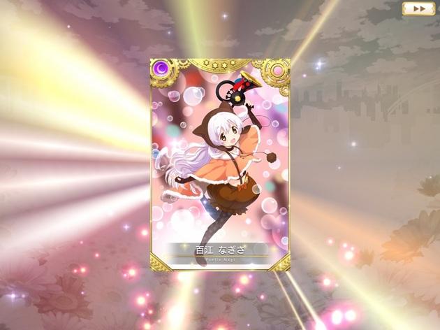 アーニマのマギレコプレイ日記 - コピー (347).jpg