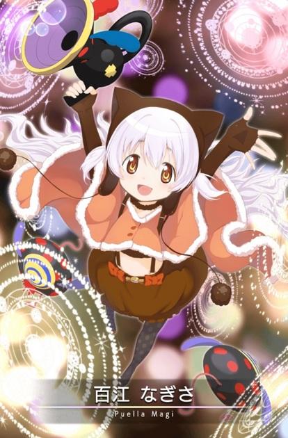 アーニマのマギレコプレイ日記 - コピー (361).jpg