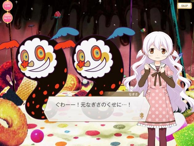 アーニマのマギレコプレイ日記 - コピー (413).jpg