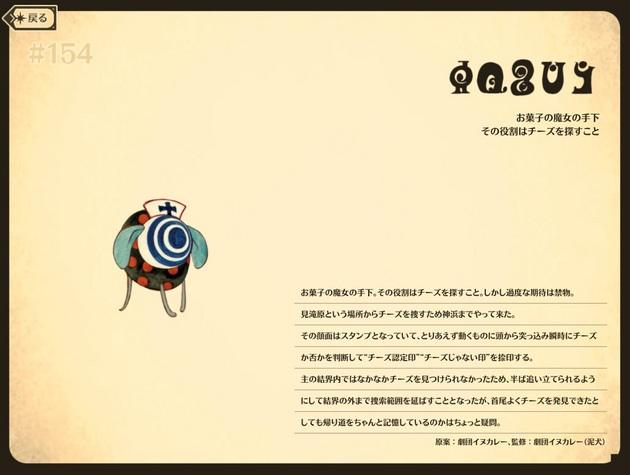 アーニマのマギレコプレイ日記 - コピー (414).jpg