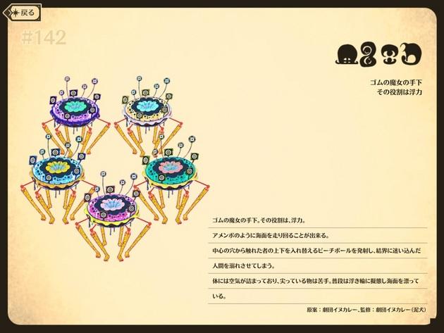 アーニマのマギレコプレイ日記 - コピー (446).jpg