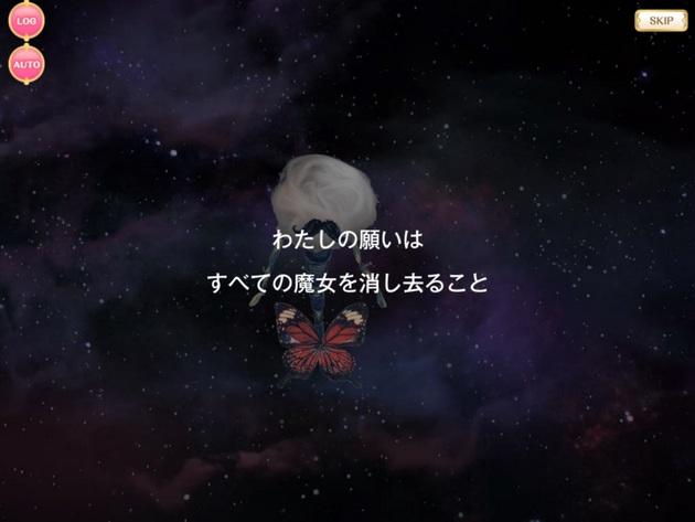 アーニマのマギレコプレイ日記 - コピー (519).jpg