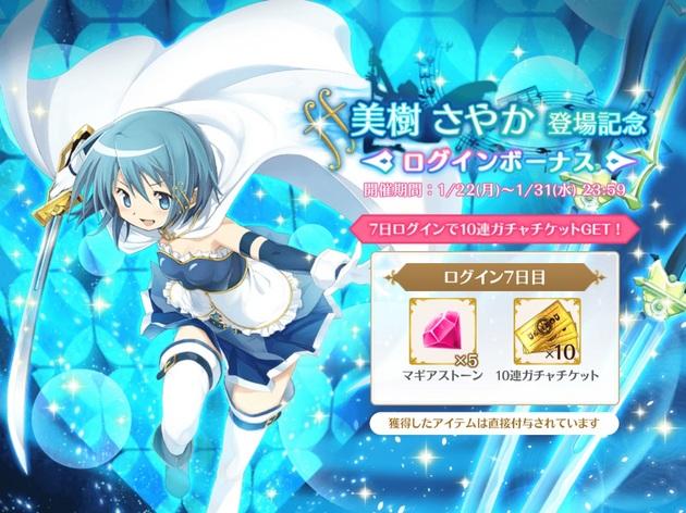 アーニマの・フィギュアブログ - コピー (1059).jpg