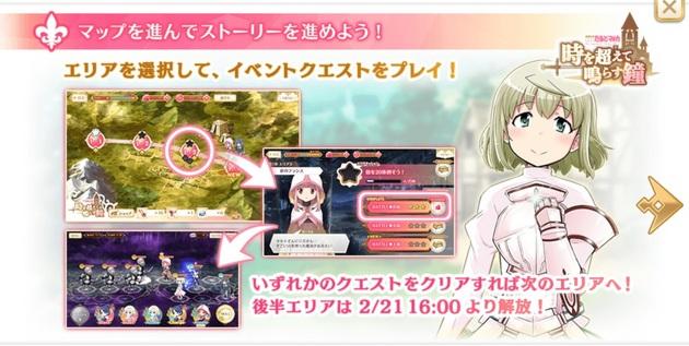 アーニマの・フィギュアブログ - コピー (1101).jpg