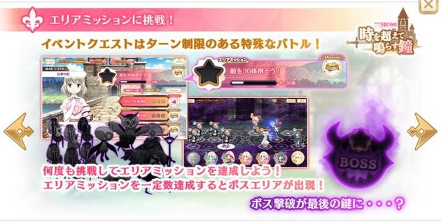 アーニマの・フィギュアブログ - コピー (1102).jpg