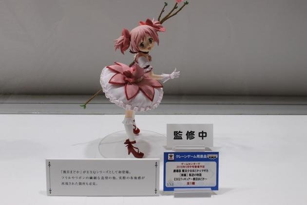 アーニマの・フィギュアブログ - コピー (1123).jpg