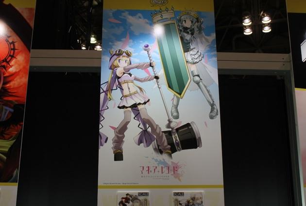 アーニマの・フィギュアブログ - コピー (1130).jpg