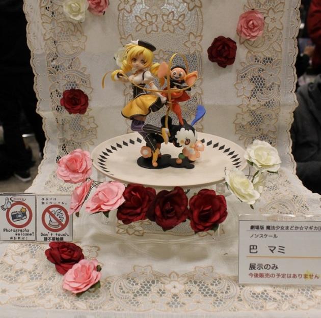 アーニマの・フィギュアブログ - コピー (1139).jpg