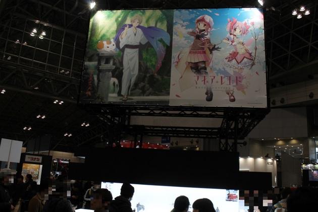 アーニマの・フィギュアブログ - コピー (1144).jpg